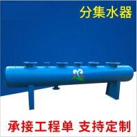 集水器生产厂家漯河