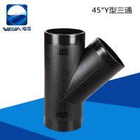 江苏省虹吸排水厂家生产斜三通,价格实惠,质量保证可提供质量检测报告