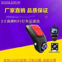 新款2寸屏wifi高清1080P夜视隐藏式行车记录仪联咏96655工厂批发