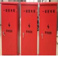 江西成套厂家直销全国发货一级总配电箱