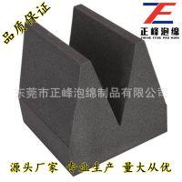 订制加工尖劈三角音响室吸声海绵 无粉尘聚氨酯金字塔KTV吸音海绵