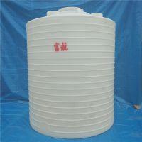 邳州新沂批发塑料桶直供铜山10吨储罐10立方防腐甲醇包装桶
