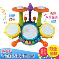 儿童架子鼓爵士鼓玩具宝宝早教益智音乐敲打击乐器拍拍鼓手拍鼓