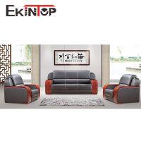董事长室三人位会客组合沙发简约现代皮制办公沙发木扶手商务办公