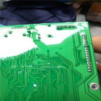 鑫威G50 高浓度电路板三防漆快干型PCB绝缘漆苏州三防漆代加工厂