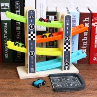 1-2周岁3岁儿童玩具男孩女孩宝宝玩具车模型小汽车早教益智轨道车