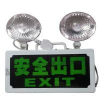 消防应急灯多功能LED充电双头安全出口照明应急指示灯消防器材