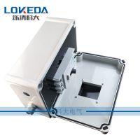280*190*130塑料盒带断路器成套接线盒 组装断路器接线端子配电盒