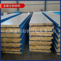 专业批发 上海岩棉彩钢板 岩棉隔墙板 防火彩钢板 净化工程彩钢板