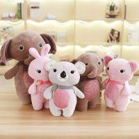 软体公仔兔兔大象考拉猪猪羽绒棉毛绒玩具儿童节生日礼物