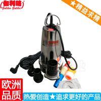 江苏水泵12v 江苏太阳能水泵生产厂家 江苏12v微型泵 星玖