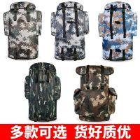 迷彩背囊大容量战术双肩背包野营特种加厚防水带钢架携行具