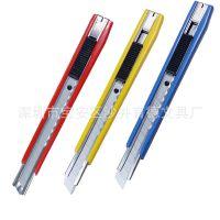 批发供应TJM塔吉玛LC-303美工刀 小型刀子 裁纸刀 9MM美工刀