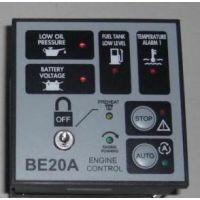 贝尼尼手动启动开关BE20A BERNINI控制开关总成