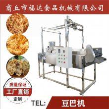 月亮巴机器_江西全自动花生饼机价格多少钱