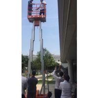 轻型移动式升降台12米铝合金升降机