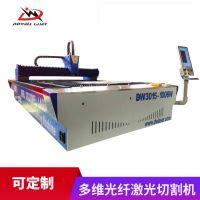 管材专用激光切割机厂家,管材光纤激光切割机哪家好