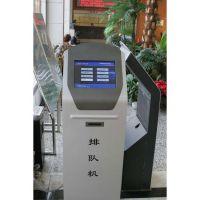 取号机无线排队机台式叫号银行行政大厅餐厅医院分诊管理系统