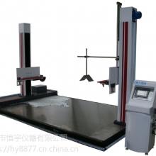 广东 GB/T31485-2015 模拟电池包跌落试验机 恒宇仪器工厂直销