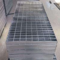 热镀锌水沟盖板 高速公路排水沟盖板 发电厂热镀锌钢格板