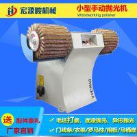 两头辊打磨机木工设备厂家直销手动罗马柱子砂光机立式打磨抛光机