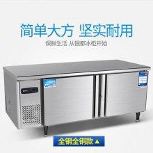 银都工作台 冷冻保鲜工作台冰柜平冷操作台冰箱保鲜柜