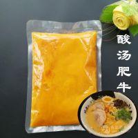 今特食品(上海)有限公司-黄金酸汤酱料厂家,凯里红酸汤酱料食品厂