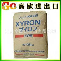 PPO树脂/日本旭化成/540z 阻燃V0 聚苯醚PPO原料 耐高温