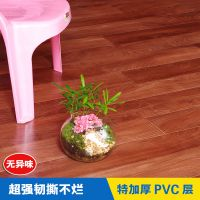 PVC地板革批发家用加强升级耐磨木纹防火防水防滑现货淘货源