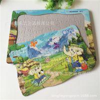 儿童 拼图 波浪异形纸质拼图 卡通动漫趣味纸板 幼儿玩具礼品定制