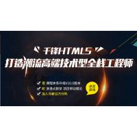武汉Web前端开发培训现在前景怎样,还好就业吗?