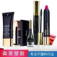 荐 化妆品全套组合彩妆套装 粉底霜 美容护肤产品批发