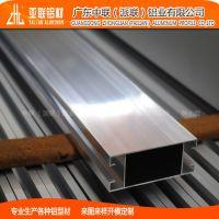 专业生产定制多种规格 铝合金推拉门型材 磨砂氧化推拉窗材料