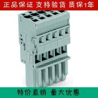 万可Conductor Female Plug导体包容式插头插入载体端子块连接器