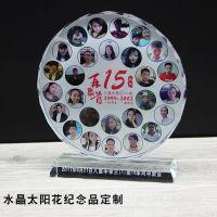 厂家批发水晶教师节礼物定制 水晶太阳花八角学校比赛毕业纪念品
