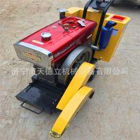 18型水冷柴油马路切割机 混泥土路面切缝机  路面伸缩缝切割机