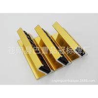 三层座式 不锈钢高档铝合金多款式标价牌价格牌价签标牌
