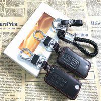 海马骑士 海马7 S7 福美来三代 普力马真皮钥匙包 新款3D钥匙套