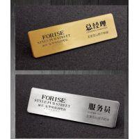 丽江酒店胸牌 玉龙雪山下的家胸牌制作 深圳工号牌酒店五星级徽章
