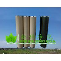 CCH153FC1高压滤芯,永科净化磨煤机油站滤芯