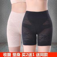 束缚收腰中腰收腹内裤头收胃塑形提臀瘦大腿美体塑身裤平角短裤女