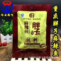 胖子麻辣鱼调味料150g可做辣子鸡水煮牛肉麻婆豆腐素火锅