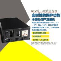厂家直销工业级逆变电源 纯正弦波逆变器 电力逆变电源量大优惠