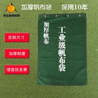 加厚耐磨重复使用帆布吨袋吊装袋集装袋建筑工程混合砂浆专用袋