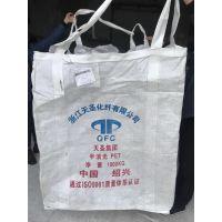 供应全新pp吨袋十字包底开口集装袋.90.90..90编织袋.化工包装袋