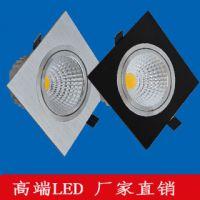 LED方形射灯 格栅射灯COB斗胆灯3W 5W单头天花灯开孔6.5 8 10