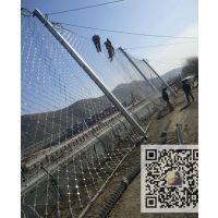 钢丝绳拦石防护网@黔东南钢丝绳拦石防护网厂家生产直营
