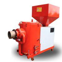 全自动锅炉颗粒燃烧机 生物质颗粒炉锅炉燃烧器 高效节能