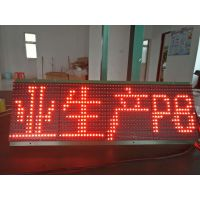 车载专用LED单元板 P8*10单元板公交线路屏LED单元板