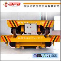 蓄电池电动平车故障排除方法   贵州地平车 轨道平车车轮厂家直销